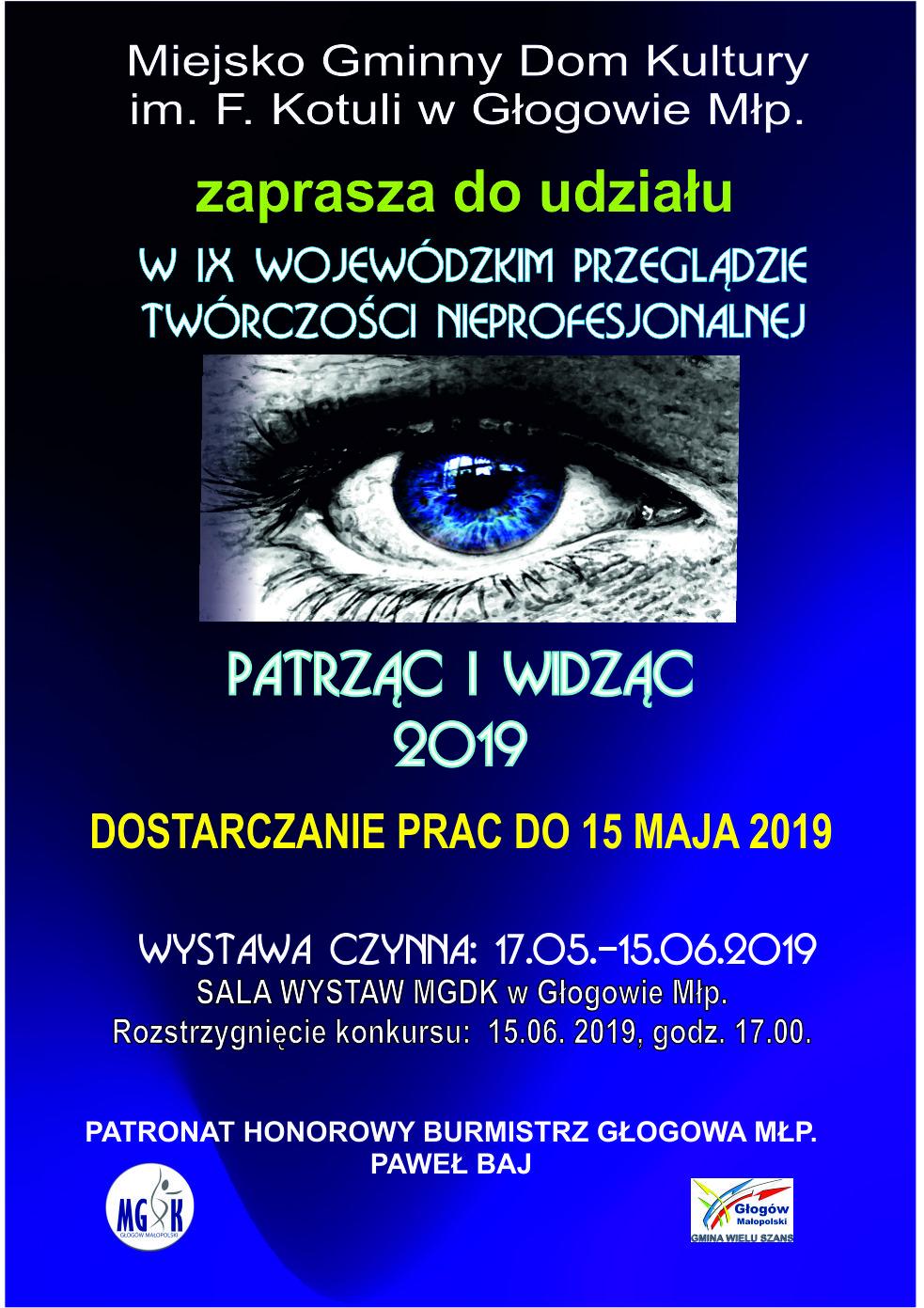 http://www.mgdk.pl/images/plakaty/2019/zapowied_PiW.jpg